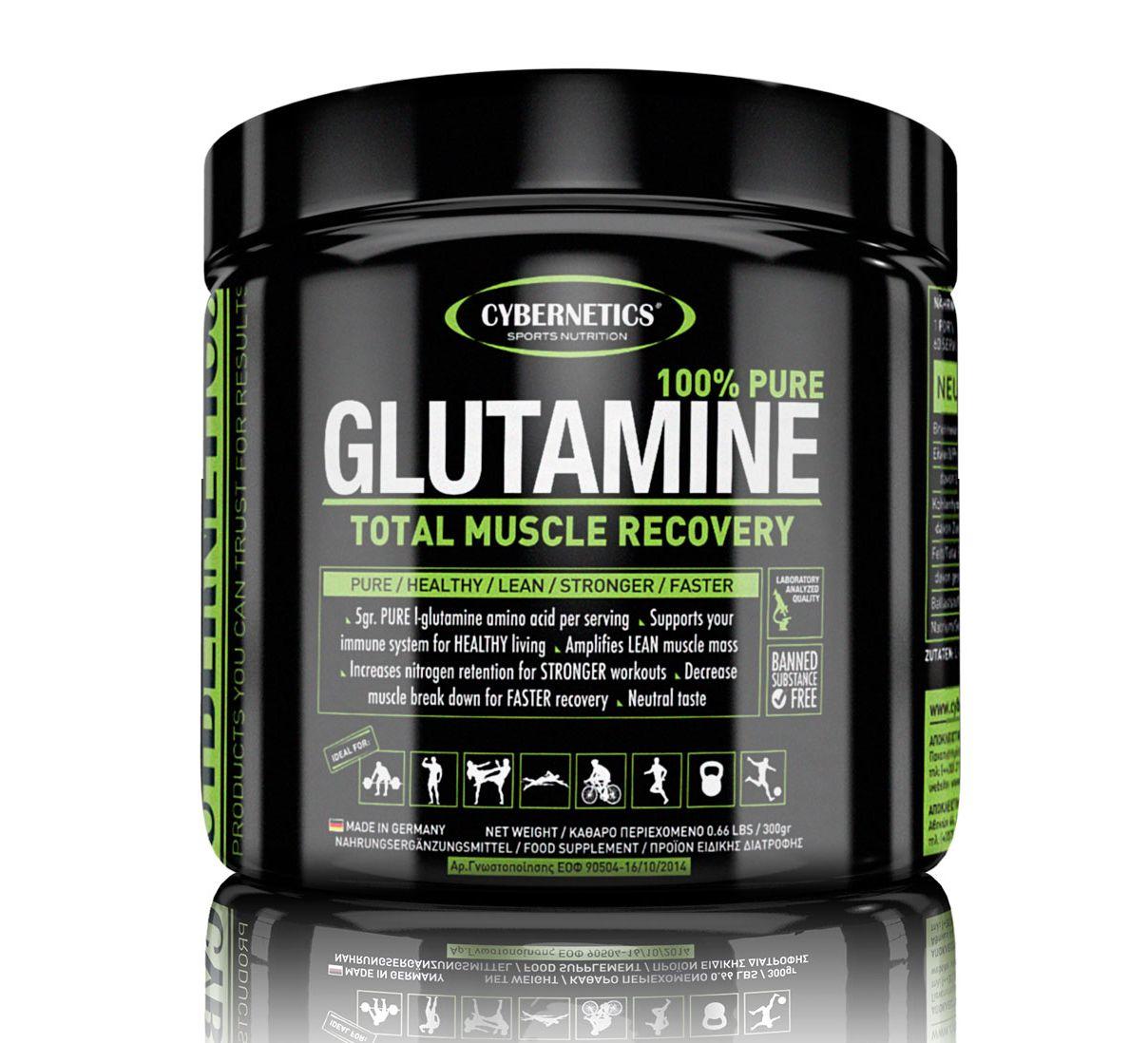 Bbclub.gr - Συμπληρώματα Διατροφής - Αμινοξέα - GLUTAMINE 100%PURE 300gr